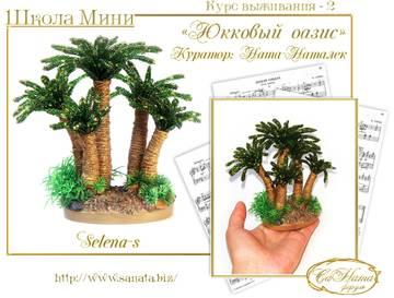 http://s3.uploads.ru/t/OAzQZ.jpg
