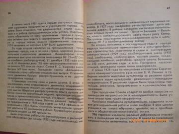 http://s3.uploads.ru/t/OBskr.jpg