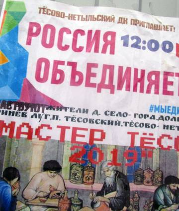 http://s3.uploads.ru/t/ODMvb.jpg