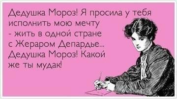 http://s3.uploads.ru/t/OEycV.jpg