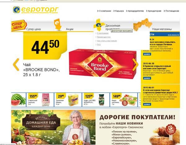http://s3.uploads.ru/t/OG6LB.jpg