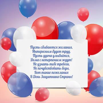 http://s3.uploads.ru/t/OHALp.jpg