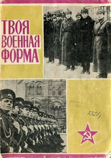http://s3.uploads.ru/t/OHZYB.jpg