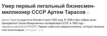 http://s3.uploads.ru/t/OIx0Q.jpg