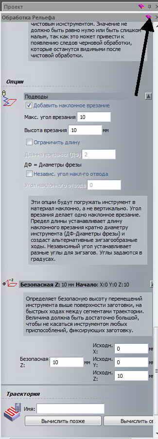 http://s3.uploads.ru/t/OKgcQ.jpg