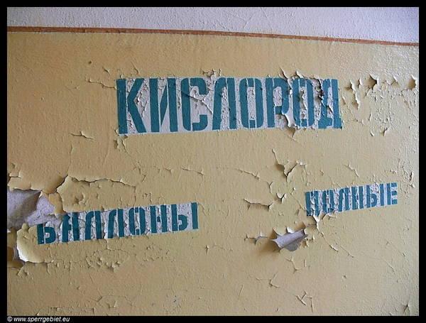 http://s3.uploads.ru/t/OPgHY.jpg