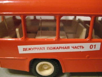 http://s3.uploads.ru/t/OQbWo.jpg