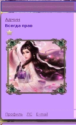 http://s3.uploads.ru/t/OR5hp.png