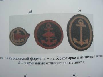 http://s3.uploads.ru/t/OVIa8.jpg