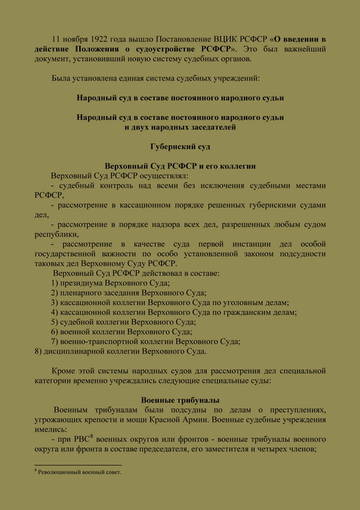 http://s3.uploads.ru/t/OaoSz.jpg