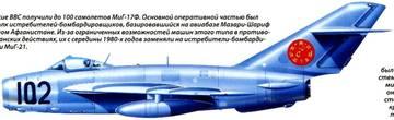 http://s3.uploads.ru/t/ObA5e.jpg