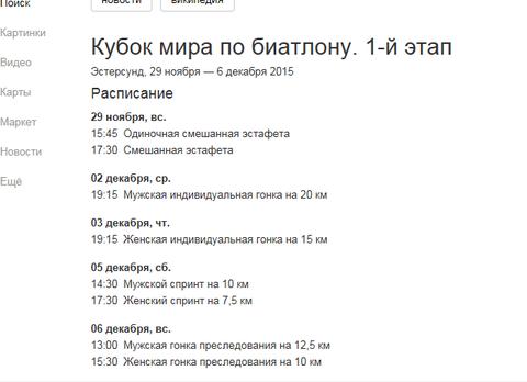 http://s3.uploads.ru/t/ObNXM.png