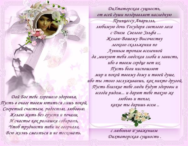 http://s3.uploads.ru/t/Oco5A.png