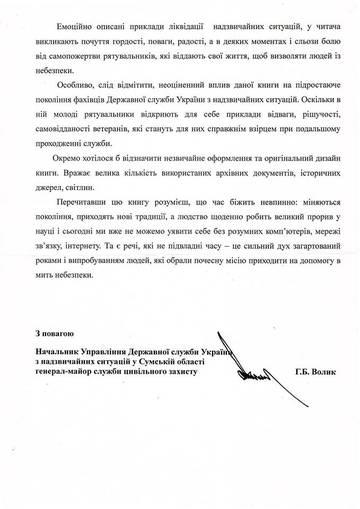 http://s3.uploads.ru/t/Oe4jF.jpg