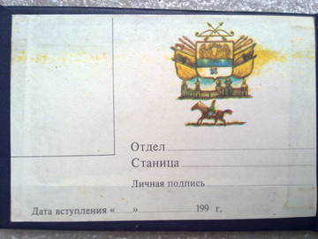 http://s3.uploads.ru/t/OgAmz.jpg