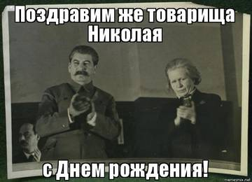 http://s3.uploads.ru/t/OhpiP.jpg