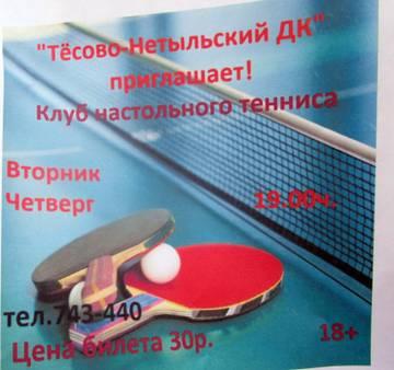http://s3.uploads.ru/t/Ojph7.jpg