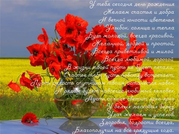 http://s3.uploads.ru/t/OlB7W.jpg