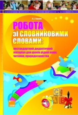 http://s3.uploads.ru/t/OlEtS.jpg