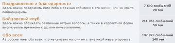 http://s3.uploads.ru/t/OmIpg.jpg