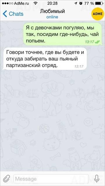 http://s3.uploads.ru/t/OojNe.jpg