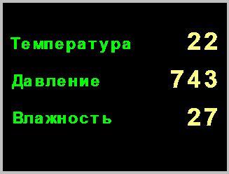 http://s3.uploads.ru/t/Oow9e.jpg