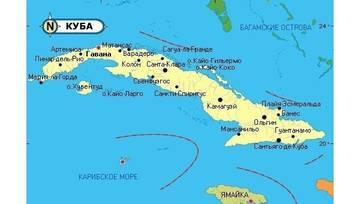 ГД призвала администрацию США к отмене блокады Кубы