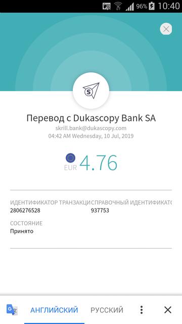 http://s3.uploads.ru/t/OpvQ3.png