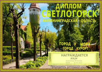 http://s3.uploads.ru/t/OqGrn.png