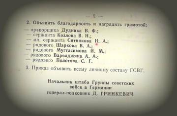 http://s3.uploads.ru/t/OqWsL.jpg