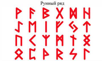 http://s3.uploads.ru/t/OrSRL.jpg