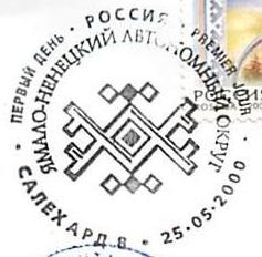 http://s3.uploads.ru/t/OuLht.jpg