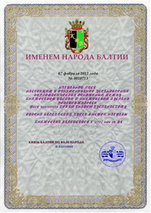 http://s3.uploads.ru/t/OvGdU.png