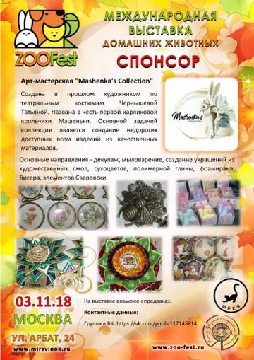 http://uploads.ru/OvKeS.jpg