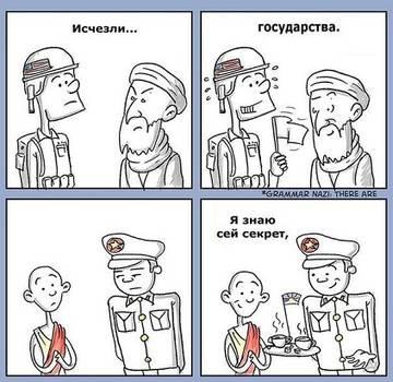 http://s3.uploads.ru/t/Owfpx.jpg