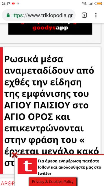 http://s3.uploads.ru/t/OybNa.png