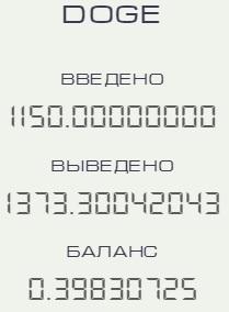 http://s3.uploads.ru/t/OzMfU.jpg