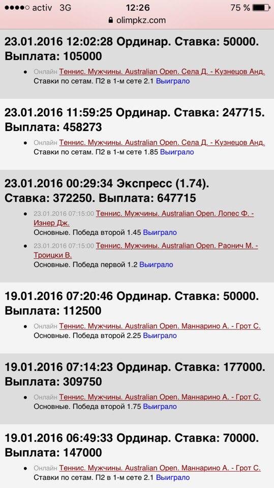 http://s3.uploads.ru/t/P0joM.jpg