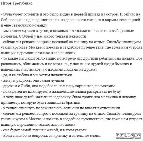 http://s3.uploads.ru/t/P1cid.jpg