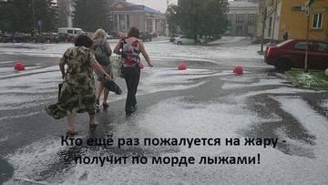 http://s3.uploads.ru/t/P2T9f.jpg