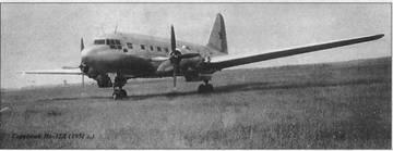 Як-14 - транспортный планер P3edn