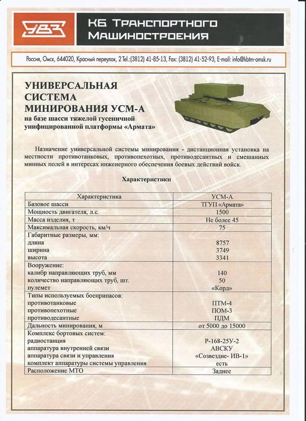 http://s3.uploads.ru/t/P4odv.jpg