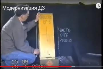 http://s3.uploads.ru/t/P5284.jpg