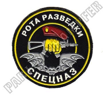 http://s3.uploads.ru/t/P67rH.jpg