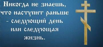http://s3.uploads.ru/t/P6HUp.jpg