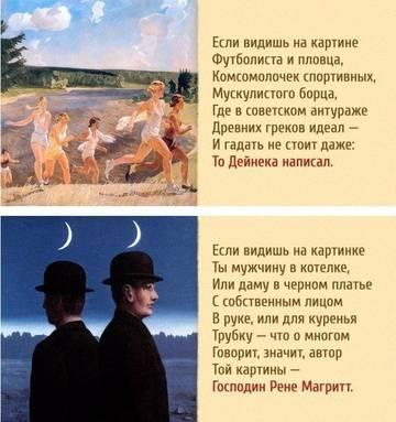 http://s3.uploads.ru/t/P6irU.jpg