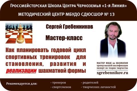 http://s3.uploads.ru/t/P7K9V.jpg