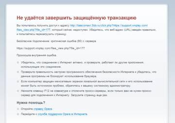 http://s3.uploads.ru/t/P7Mvz.jpg