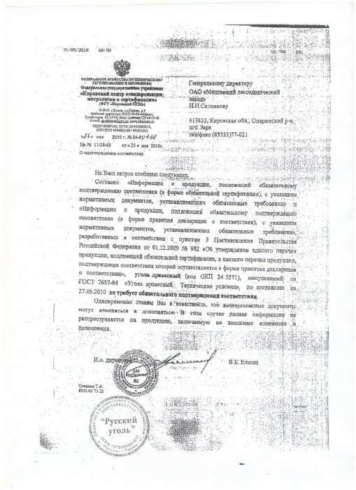 http://s3.uploads.ru/t/P8lxd.jpg