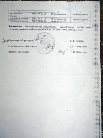 http://s3.uploads.ru/t/P9IbY.jpg